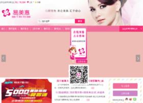 yiihui.com