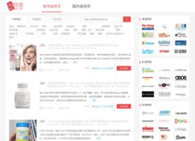 yijiaren.gouwuke.com
