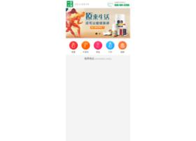 yijiasancan.com