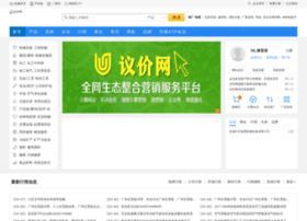 yijiawang.net
