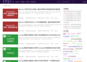 yilingsj.com