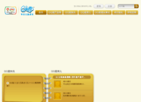 yiliqqstar.com