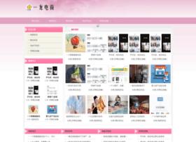 yilongbxg.com