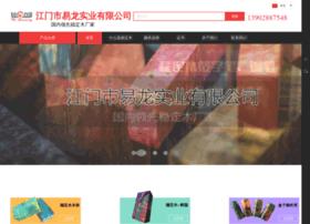 yiloong.com
