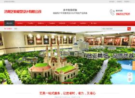 yimeimoxing.com