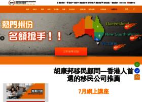 yimin-visa.com