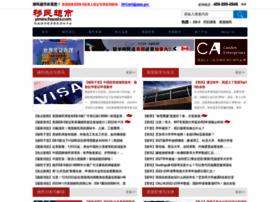 yiminchaoshi.com