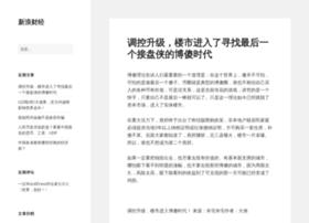 yimingfashion.com
