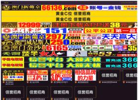 yimufangtang.com