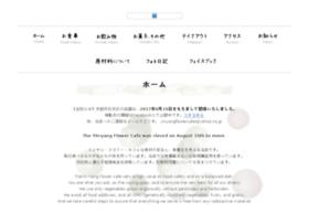 yin-yang-flower.com