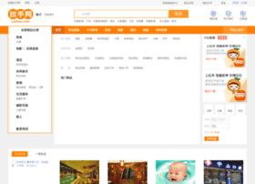 yinchuan.lashou.com
