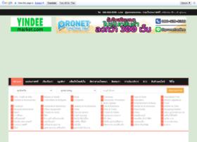 yindeemarket.com