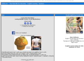yindii.com