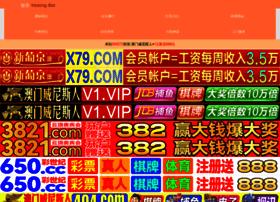 yinduyao.net
