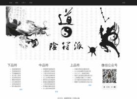 yinfupai.com