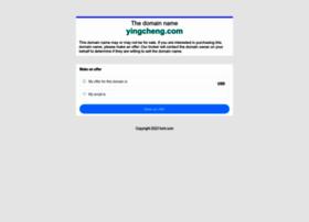 yingcheng.com
