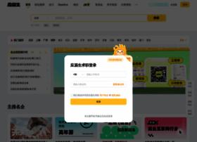 yingjiesheng.com