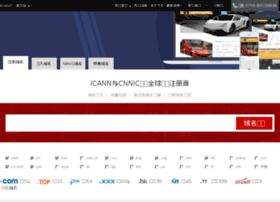 yingloong.com.cn