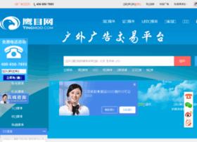 yingmoo.com