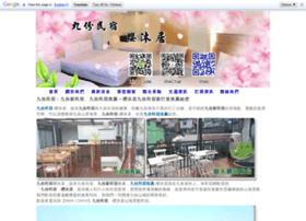 yingmuhome.com