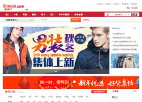 yingnu.com
