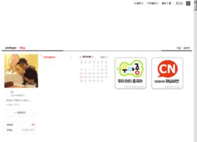 yingshannim.com
