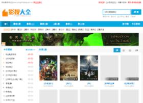 yingshidaquan.com