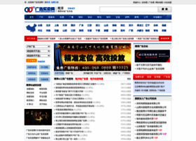 yingtan.admaimai.com