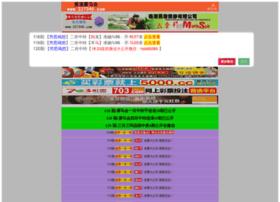 yingtianseo.com