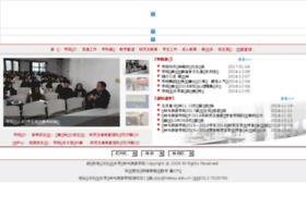 yingtongbei.com