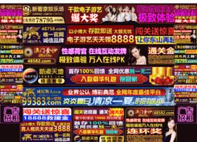 yingtouzhengquan.com