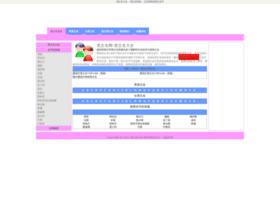 yingwenming.com