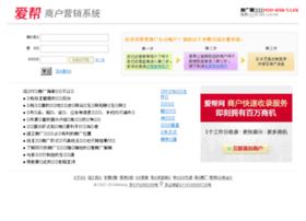 yingxiao.aibang.com