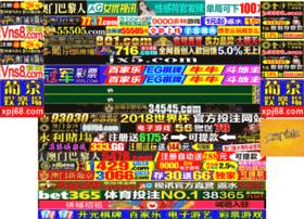yingxiao01.com