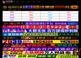 yingxiaoguanli.com
