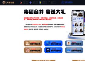 yingxunda.com