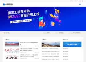 yingzt.com