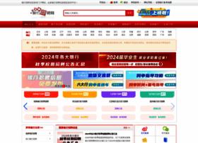 yinhangzhaopin.com