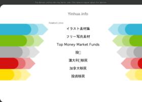 yinhua.info