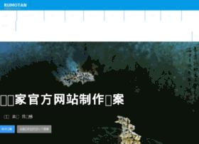 yinhuei.rumotanart.com