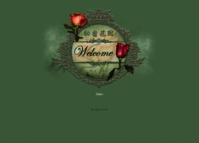 yini.org