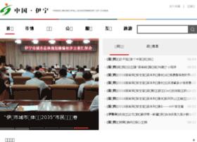 yining.gov.cn