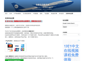 yinlei.org