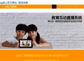yinlianonline.net