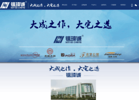 yinqicheng.com