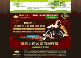 yinrunhd.com