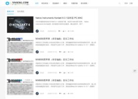 yinseku.com