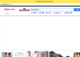 yinsha.com