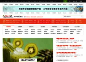 yinshi.familydoctor.com.cn