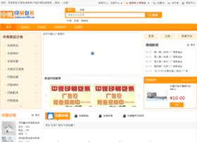 yinshua.zzzx360.com